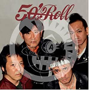 50's Roll ラフィンノーズ