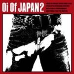 Oi Of JAPAN2
