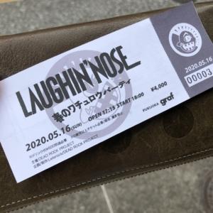 ラフィンノーズ 春のワチュロウ・パーティ2021 チケット