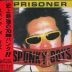 スパンキーボーイズ PRISONER