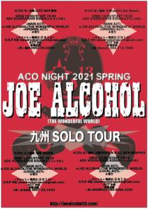 ACO NIGHT 2021 SPRING JOE ALCOHOL九州ツアー