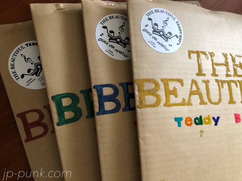 クラックザマリアン 有田焼12inchレコード盤皿『THE BEAUTIFUL TEDDY BOY'S』