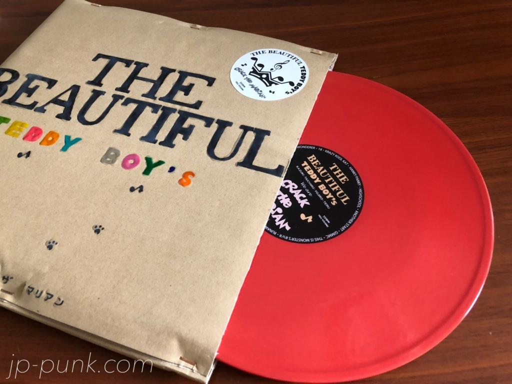 CRACK The MARIAN 有田焼12inchレコード盤皿『THE BEAUTIFUL TEDDY BOY'S』