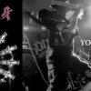 YOSHIKI (SOBUT) Interview   A-FILES オルタナティヴ・ストリートカルチャー・ウェブ