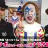 アツシ&ナボ(ニューロティカ)×ナリオ監督(東京想舎)(Rooftop2015年4月号) - イ